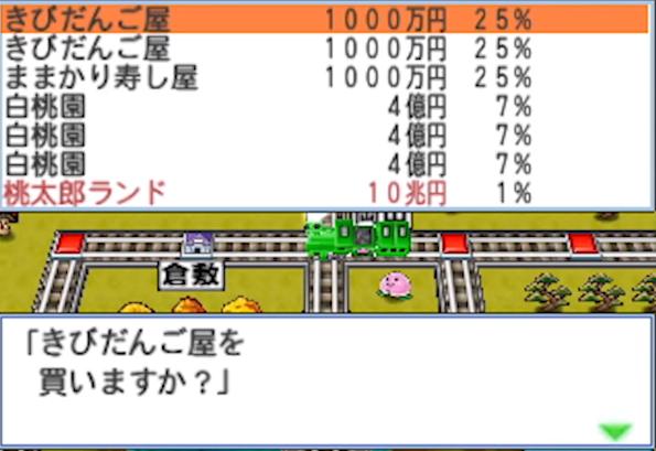 f:id:hirohito6001:20200406194823p:plain