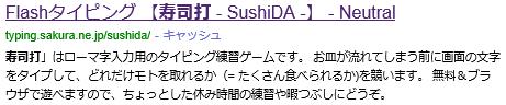 f:id:hirohito6001:20200407155817p:plain