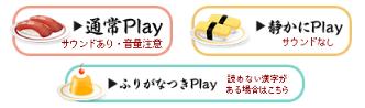 f:id:hirohito6001:20200407160003p:plain