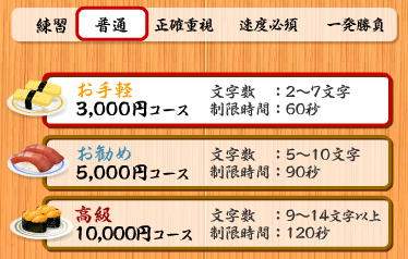 f:id:hirohito6001:20200407160314p:plain