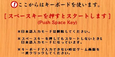 f:id:hirohito6001:20200407160706p:plain