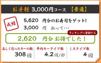 f:id:hirohito6001:20200407160956p:plain