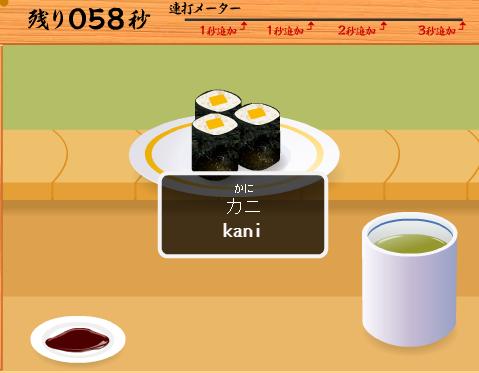 f:id:hirohito6001:20200407222651p:plain