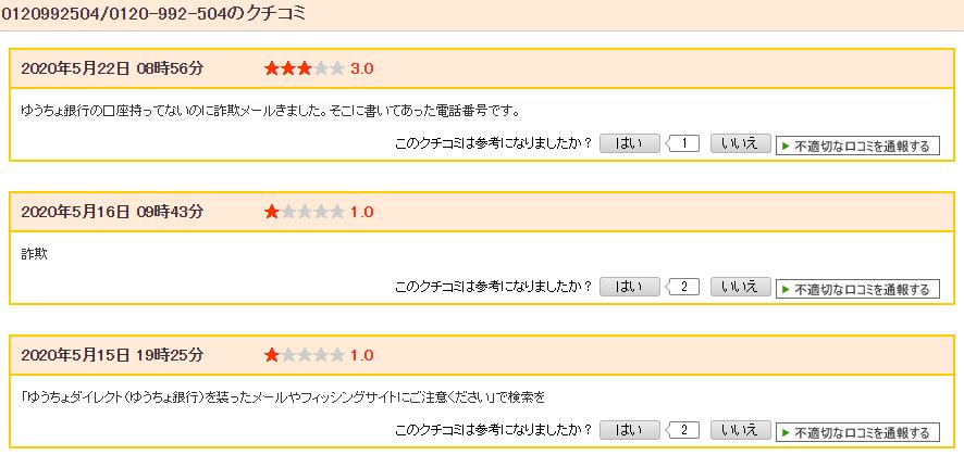 f:id:hirohito6001:20200522111940p:plain