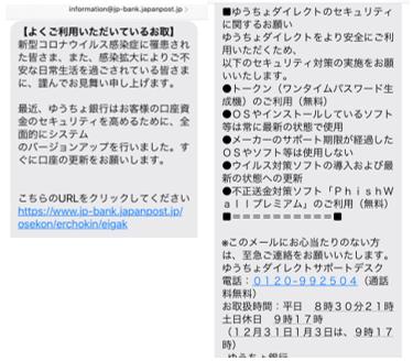 f:id:hirohito6001:20200522112547p:plain