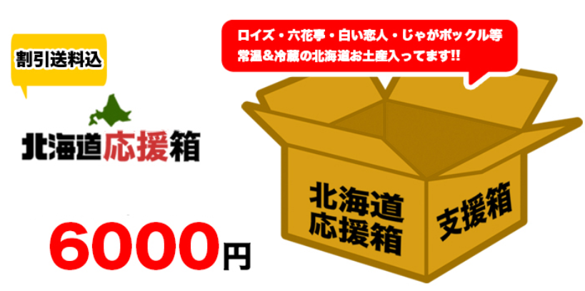 f:id:hirohito6001:20200525080309p:plain