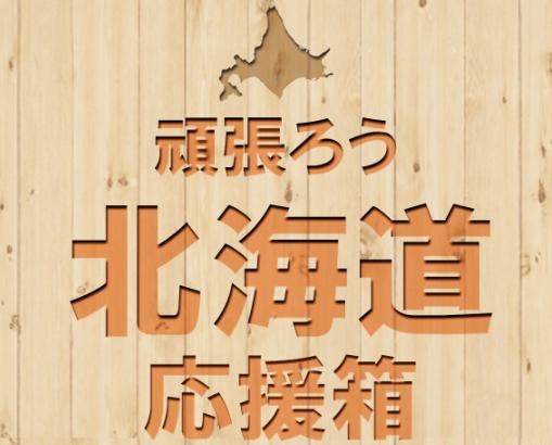 f:id:hirohito6001:20200525081125p:plain