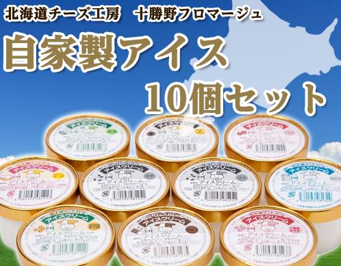 f:id:hirohito6001:20200608210120p:plain