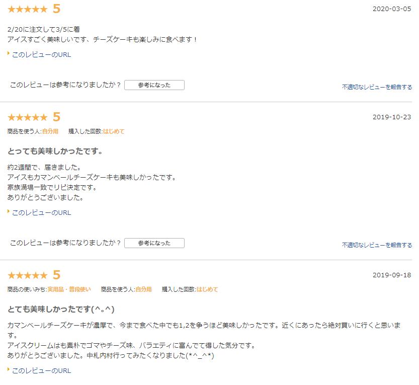 f:id:hirohito6001:20200608213110p:plain