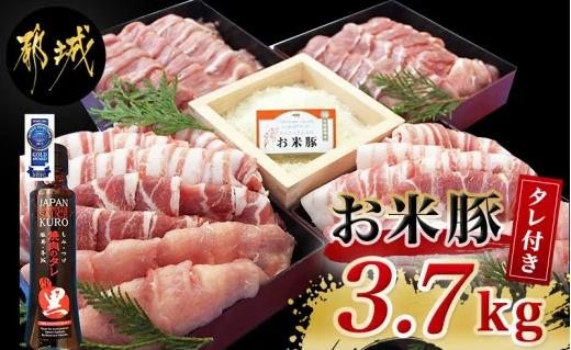 f:id:hirohito6001:20200816191518p:plain