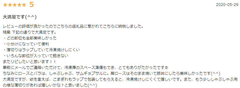 f:id:hirohito6001:20200816203904p:plain