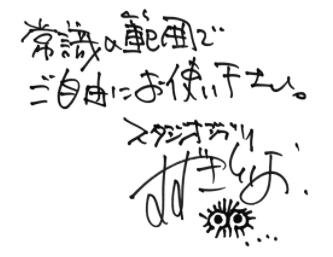 f:id:hirohito6001:20200920092017p:plain