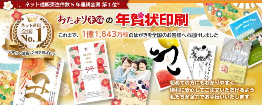 f:id:hirohito6001:20201004092014p:plain