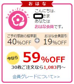 f:id:hirohito6001:20201004094636p:plain