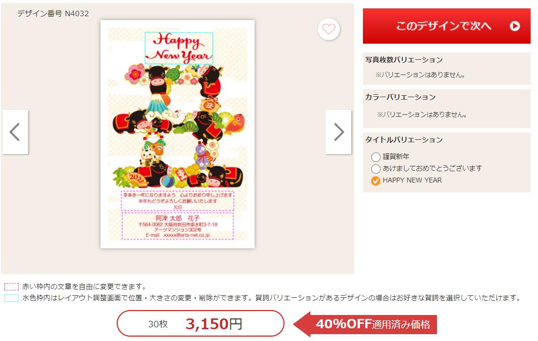 f:id:hirohito6001:20201004095606p:plain