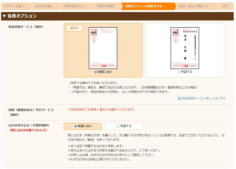 f:id:hirohito6001:20201004100546p:plain