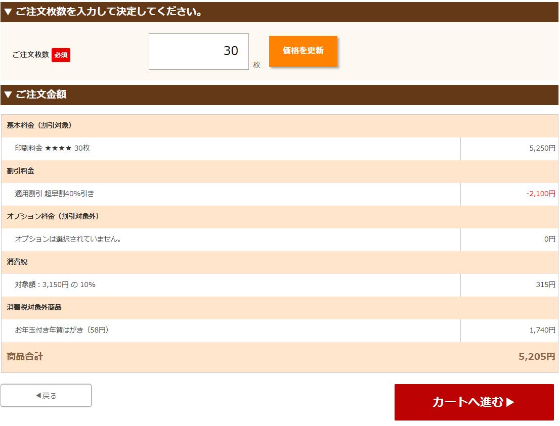 f:id:hirohito6001:20201004100852p:plain
