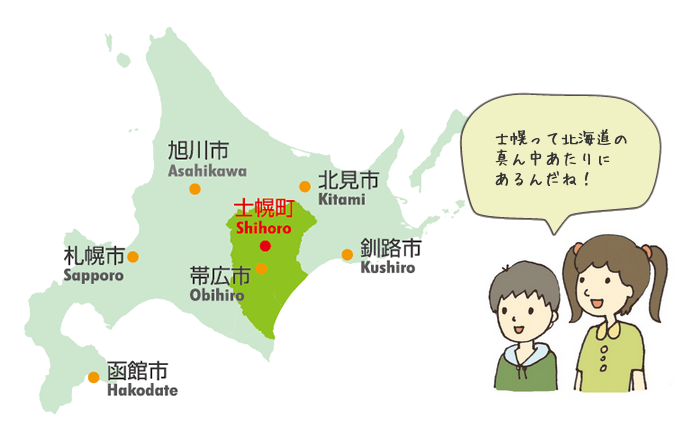 f:id:hirohito6001:20201012223731p:plain