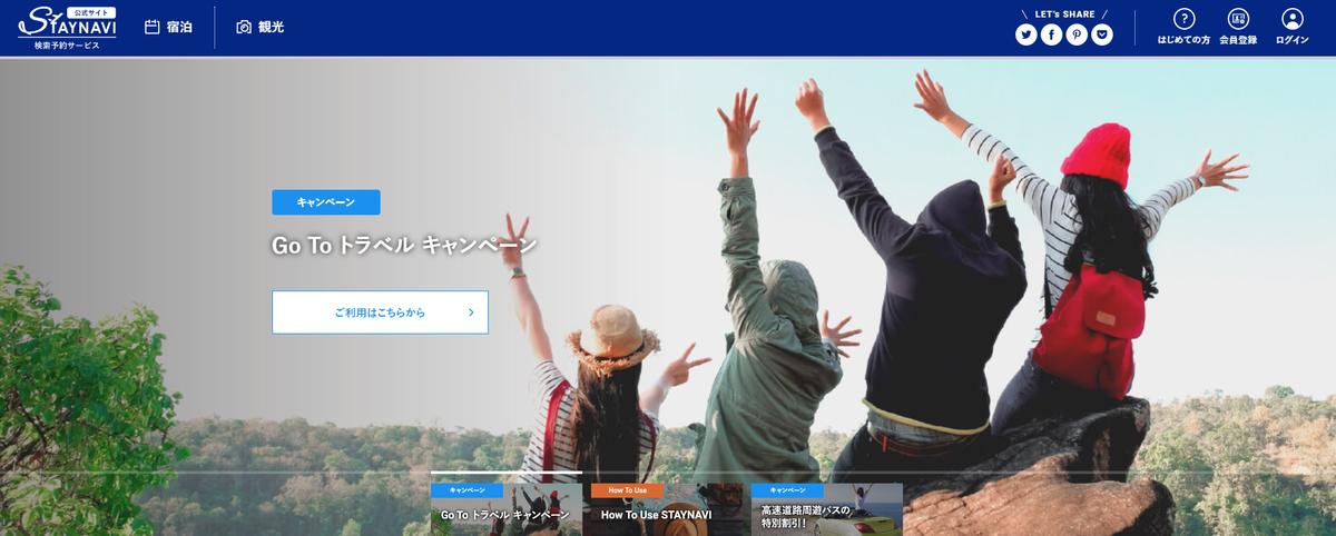 f:id:hirohito6001:20201015231028p:plain