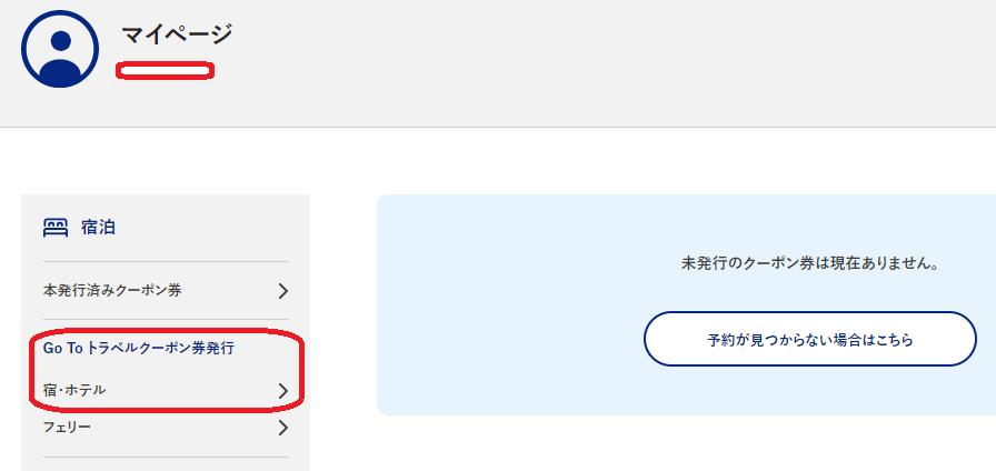 f:id:hirohito6001:20201016224330p:plain