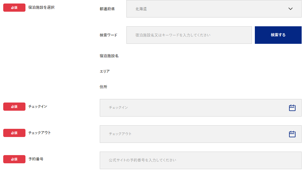 f:id:hirohito6001:20201016224707p:plain