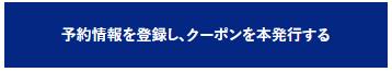 f:id:hirohito6001:20201016225444p:plain