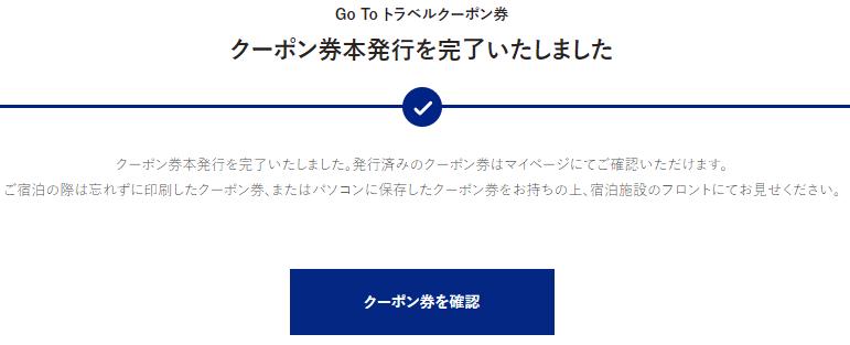 f:id:hirohito6001:20201016230017p:plain