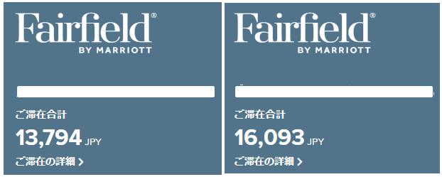 f:id:hirohito6001:20201018132434p:plain