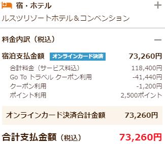 f:id:hirohito6001:20201018134155p:plain
