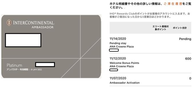 f:id:hirohito6001:20201120055807p:plain