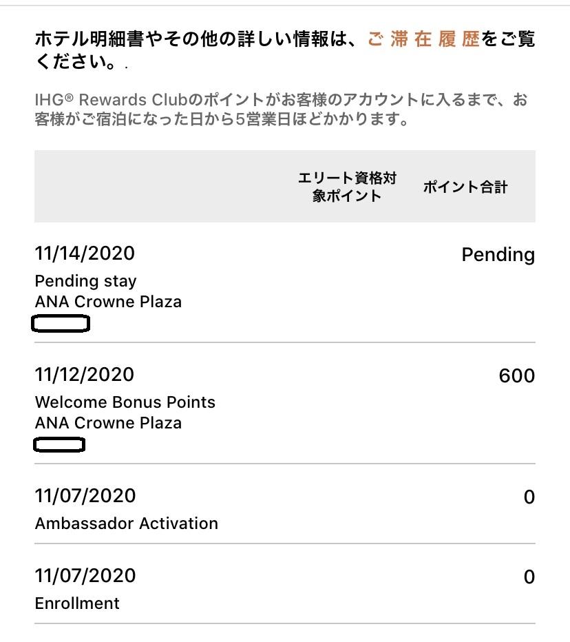 f:id:hirohito6001:20201121092522j:plain