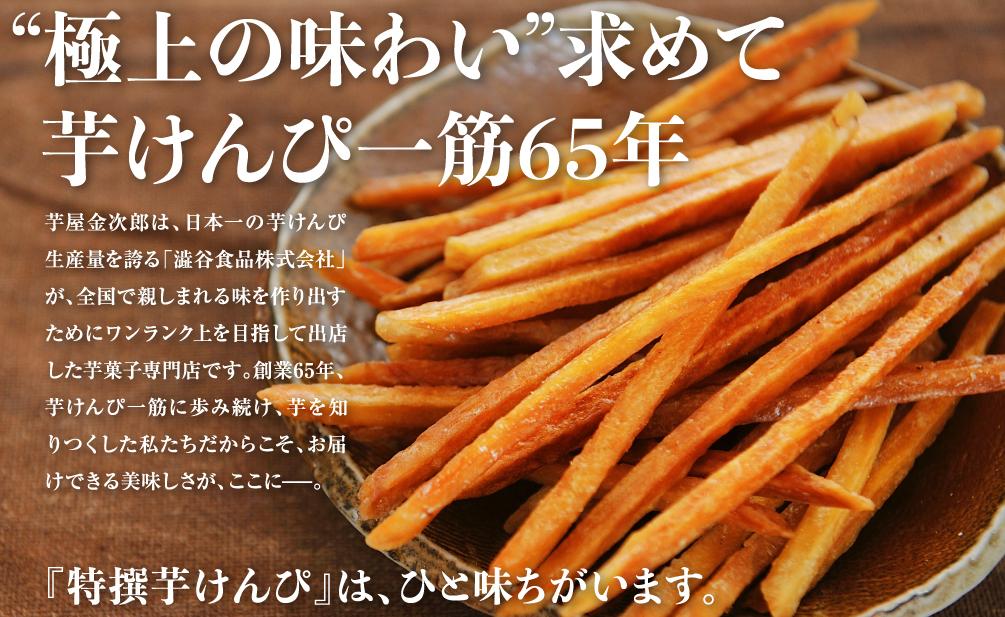 f:id:hirohito6001:20201210211140p:plain