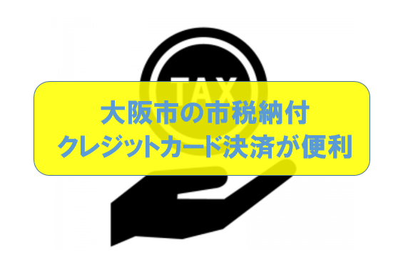 f:id:hirohito6001:20201219105619p:plain