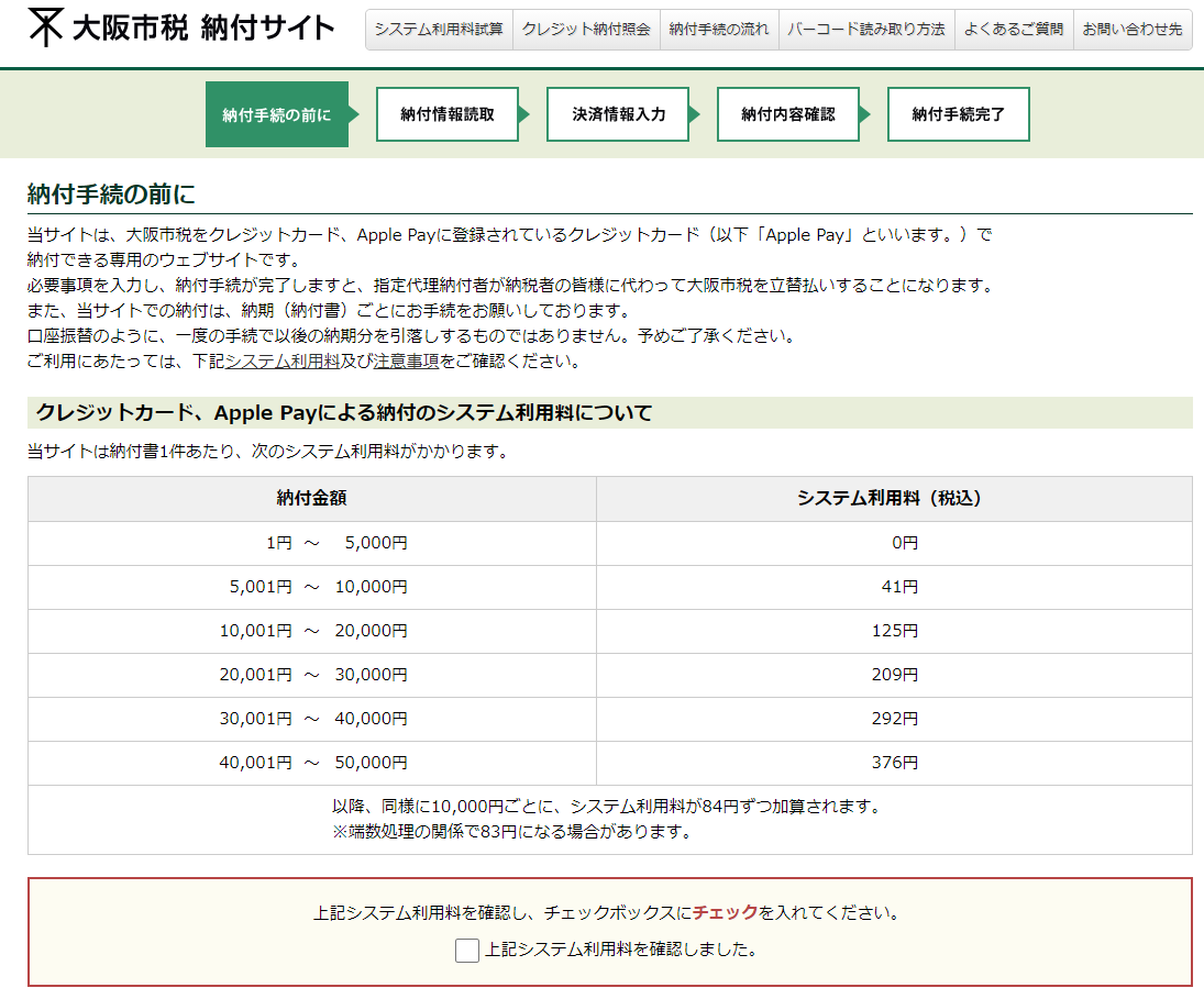 f:id:hirohito6001:20201220091219p:plain