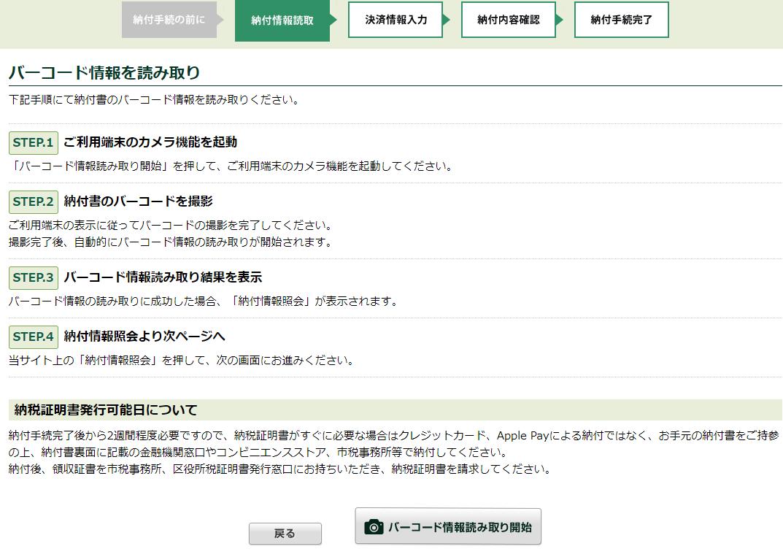 f:id:hirohito6001:20201220091824p:plain