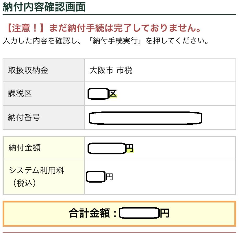 f:id:hirohito6001:20201220093028p:plain