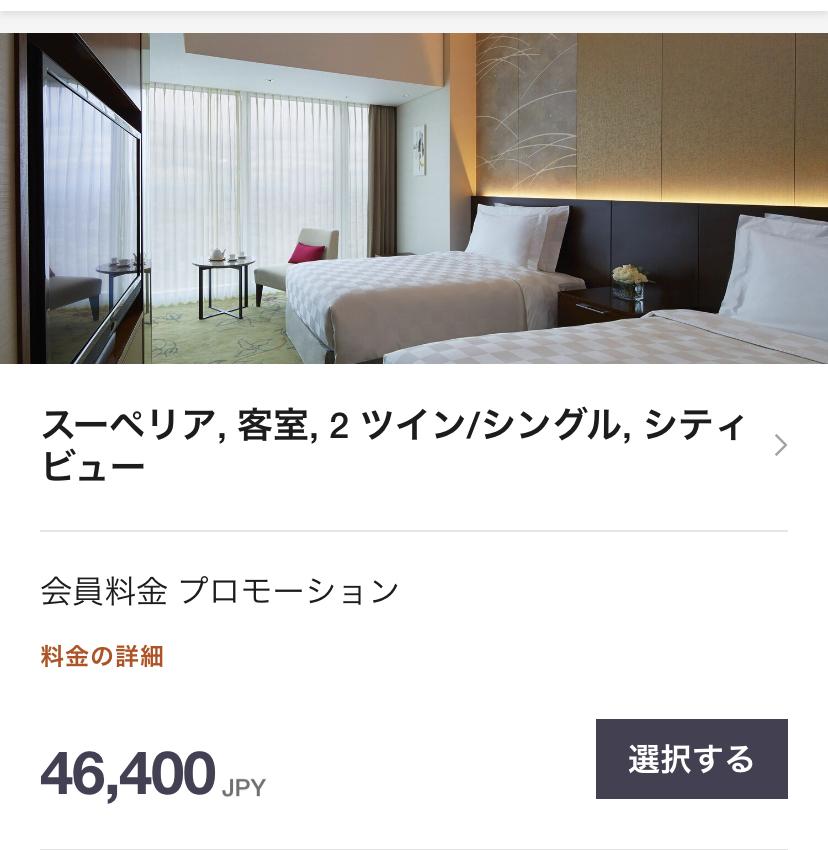 f:id:hirohito6001:20201224165207j:plain