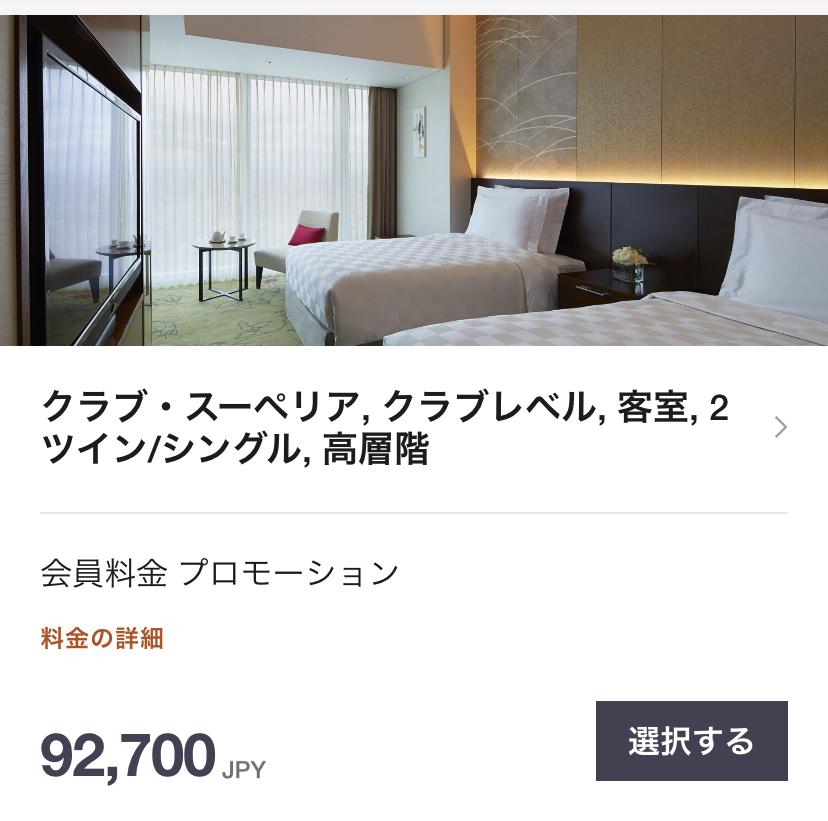 f:id:hirohito6001:20201224173011j:plain