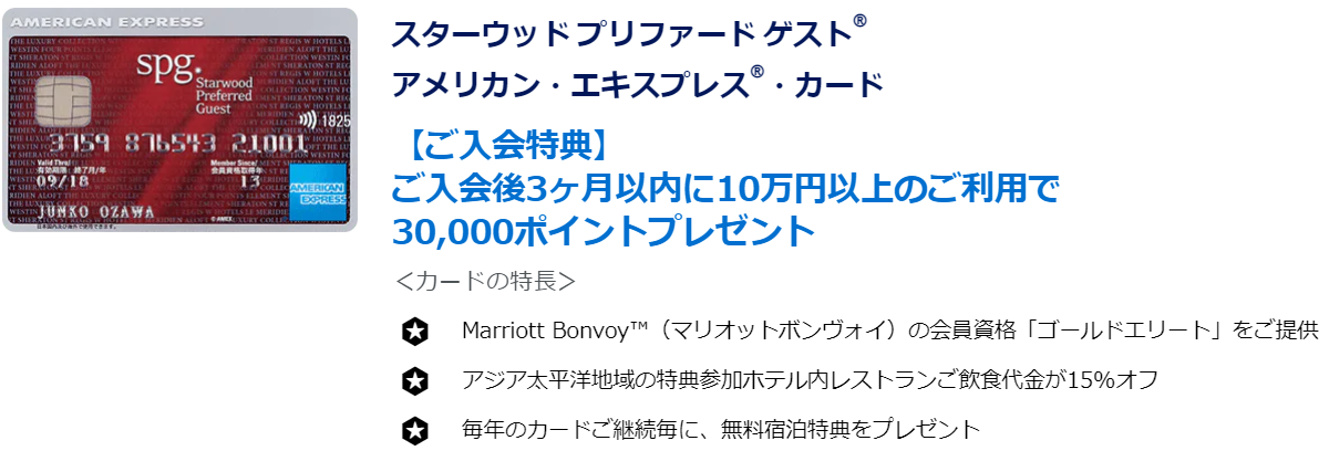 f:id:hirohito6001:20201224181608p:plain