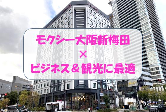f:id:hirohito6001:20201230100349p:plain
