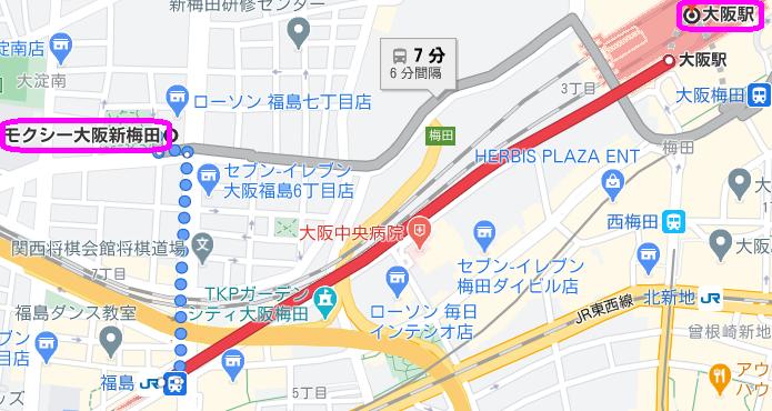 f:id:hirohito6001:20201230162719p:plain