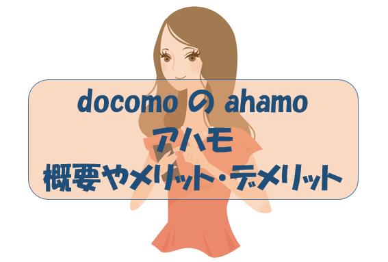 f:id:hirohito6001:20210102091553p:plain