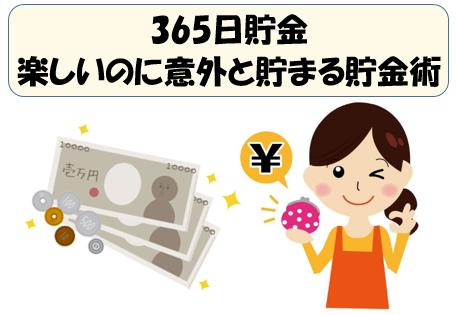 f:id:hirohito6001:20210112214053p:plain