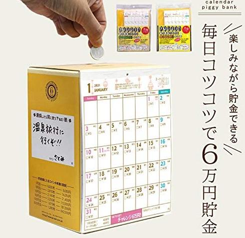f:id:hirohito6001:20210114211546p:plain
