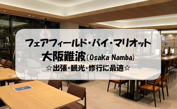 f:id:hirohito6001:20210116110314p:plain