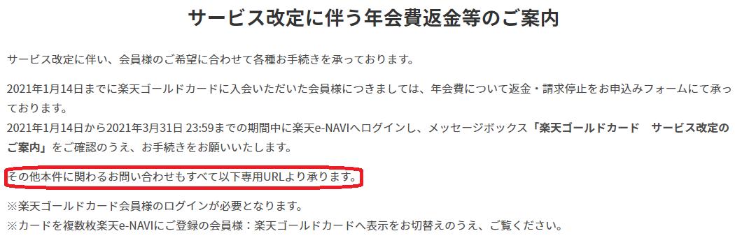 f:id:hirohito6001:20210124221101p:plain