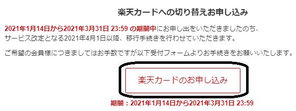 f:id:hirohito6001:20210124224502p:plain