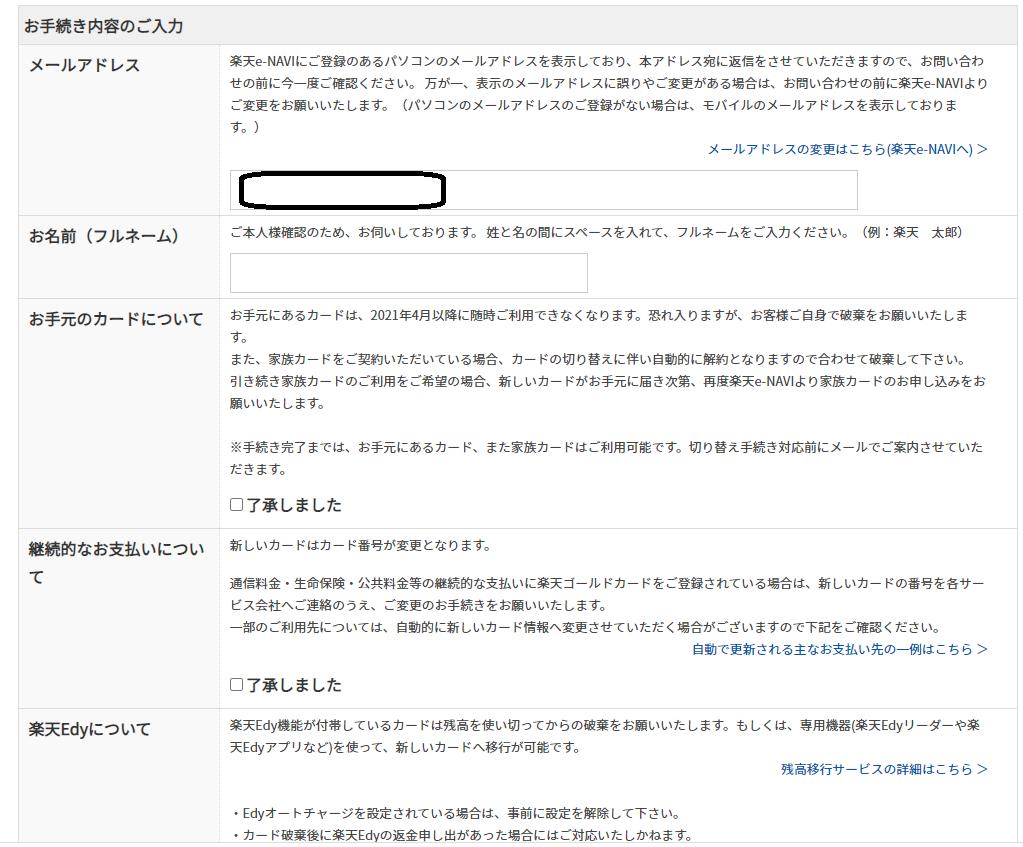 f:id:hirohito6001:20210124225324p:plain