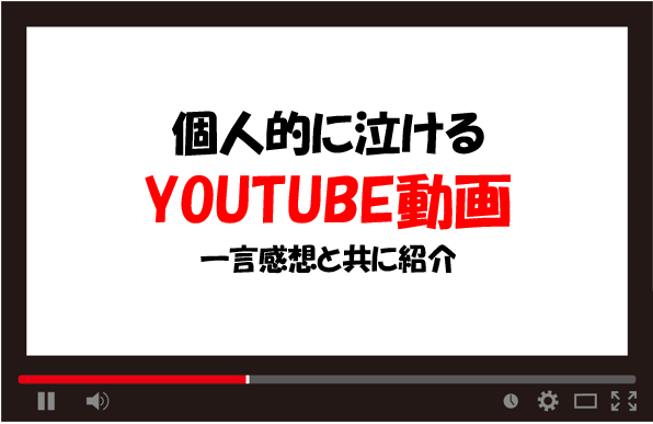 f:id:hirohito6001:20210202213639p:plain