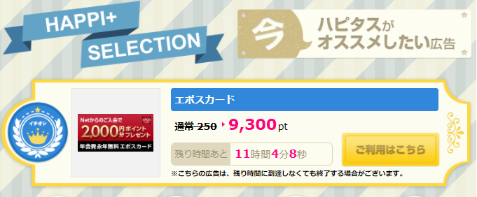 f:id:hirohito6001:20210207125714p:plain